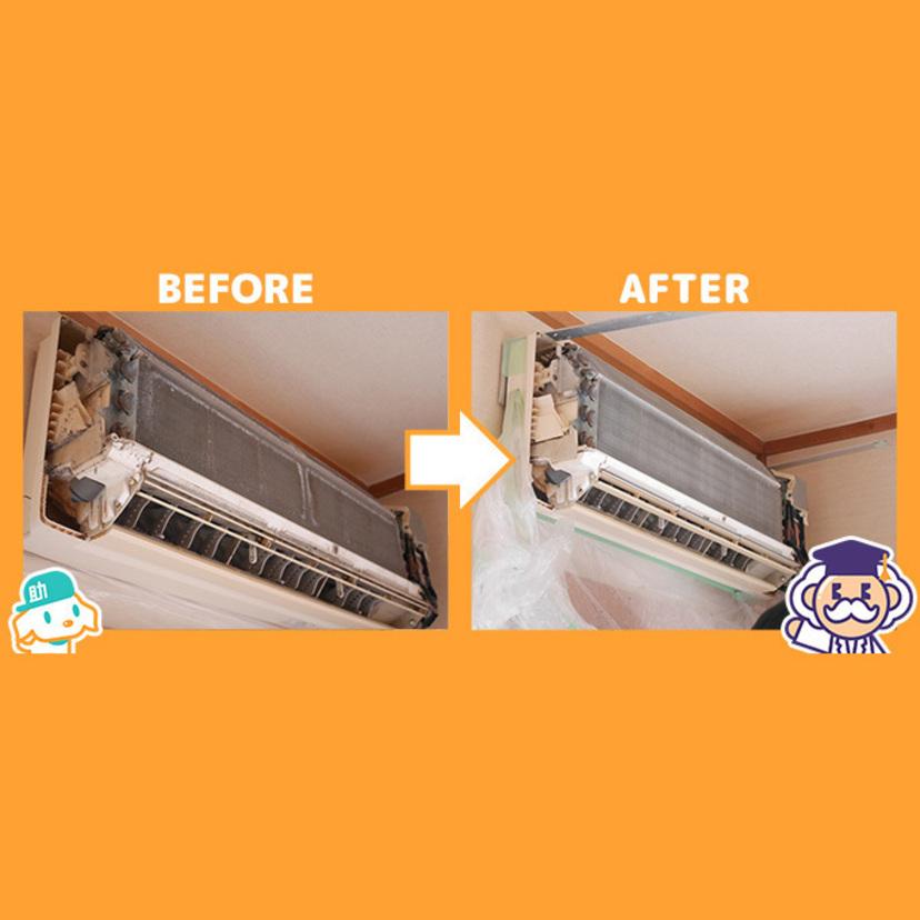 自分で簡単!エアコン掃除の仕方4つ・注意点と業者の掃除の仕方【プロ監修】