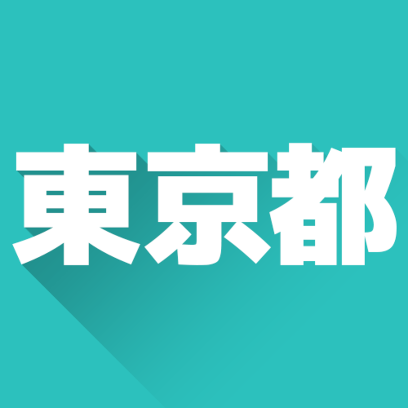 東京都のおすすめ不用品回収業者23選!料金比較付き