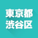 東京都渋谷区のおすすめ不用品回収業者3選!料金比較付き