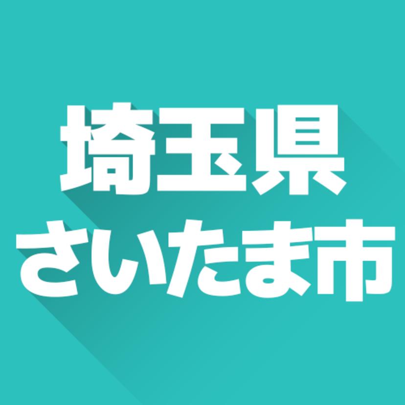 埼玉県さいたま市のおすすめ不用品回収業者9選!買取や無料見積りも!