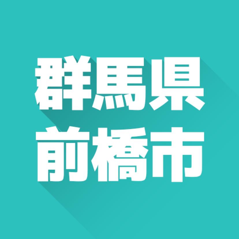 群馬県前橋市のおすすめ不用品回収業者7選!料金比較付き