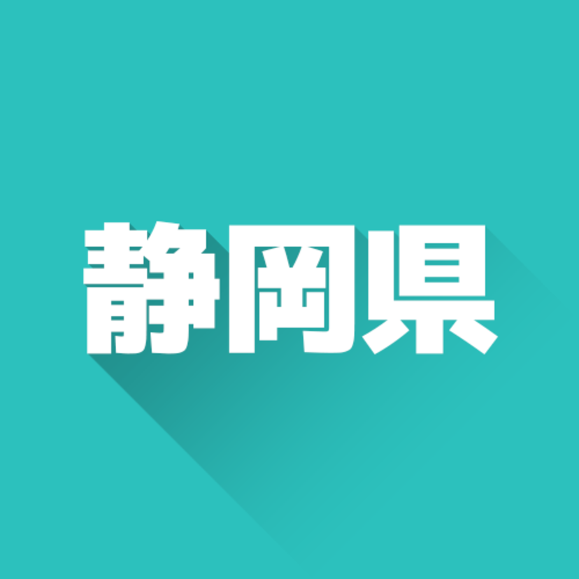 静岡県のおすすめ不用品回収業者13選!料金比較付き