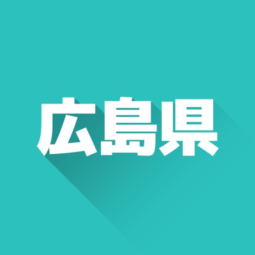 広島県のおすすめ不用品回収業者22選!料金比較付き