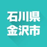石川県金沢市のおすすめ不用品回収業者9選!料金比較付き