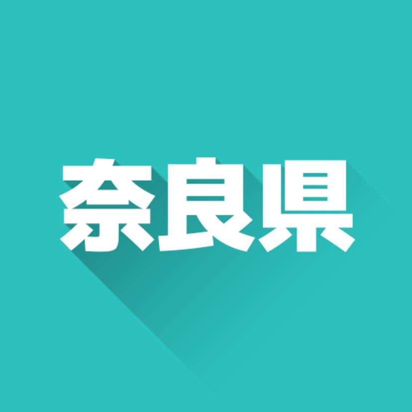 奈良県のおすすめ不用品回収業者9選!料金比較付き