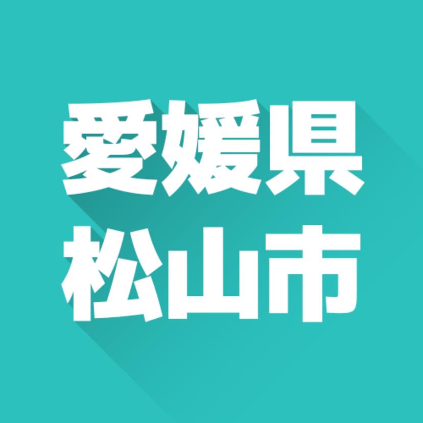 愛媛県松山市のおすすめ不用品回収業者13選!料金比較付き
