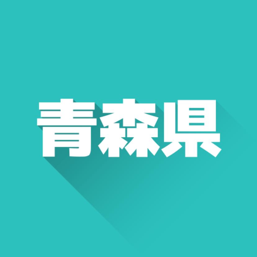 青森県のおすすめ不用品回収業者3選!料金比較付き