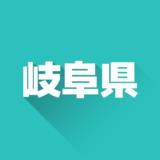 岐阜県のおすすめ不用品回収業者8選!料金比較付き