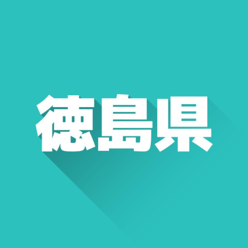 徳島県のおすすめ不用品回収業者10選!料金比較付き