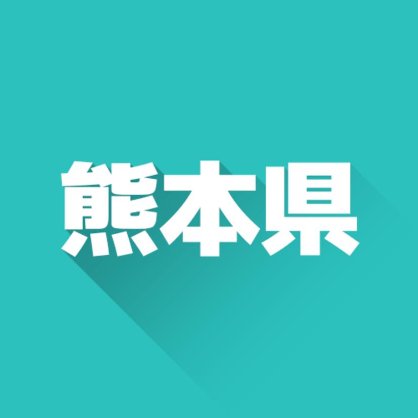 熊本県のおすすめ不用品回収業者10選!料金比較付き