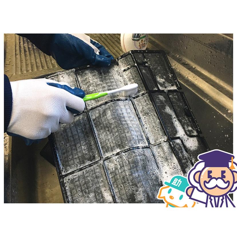 エアコンフィルターの掃除の仕方6ステップ。水洗いだけで電気代節約【プロ監修】
