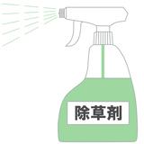 除草剤を手作りで代用しよう!酢・クエン酸・重曹・塩でできる?